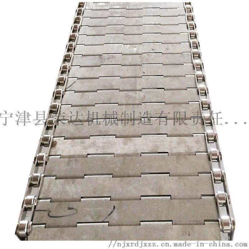 chain plate定做各類型鏈板輸送帶 輸送機