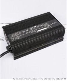 铅酸电池12V30A 电动叉车洗地机充电器