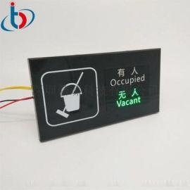 臻彤厂家直销数字厕所智能引导系统LED屏