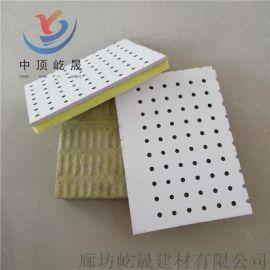 岩棉硅酸钙吸音板 墙面施工 隔音保温吸音复合板