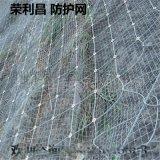 德陽邊坡防護網;廣漢鋼絲繩防護網;什邡山坡防護網廠