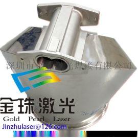 单螺杆和双螺杆体积式喂料机 激光焊接加工