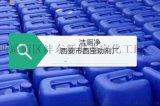 陝西西安潔廁淨尿垢清洗劑25公斤包裝西安西寶助劑廠