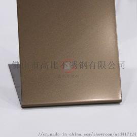玫瑰金喷砂不锈钢板  高比直供304彩色不锈钢板