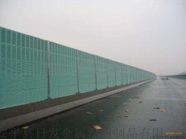 東莞高速公路聲屏障 環保聲屏障生產廠家
