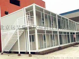 专业制造住人集装箱,北京厂家直销