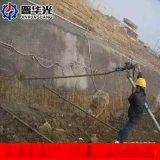 吉林吉林市中空锚杆空心锚杆注浆施工工艺