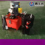 安徽滁州市冷挤压机钢筋套筒连接设备厂家直销