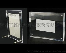 定制亚克力相框加工,透明相框,水晶相框、有机玻璃相框、相架