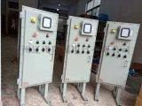 消防泵切换远程防爆控制箱