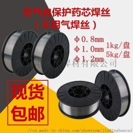 E71T-GS无气自保药芯焊丝二保焊机不用气焊丝0.8 1.0 1.2小盘焊丝