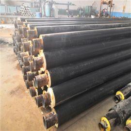 肇庆 鑫龙日升 聚氨酯塑料预制管DN450/478黑夹克保温钢管