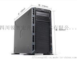 戴尔T430服务器,戴尔T430服务器厂家