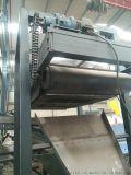 悬挂式磁选机,大中小型悬挂式磁选机,悬挂式磁选机价格