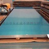 惠州不鏽鋼板,不鏽鋼2B板廠家