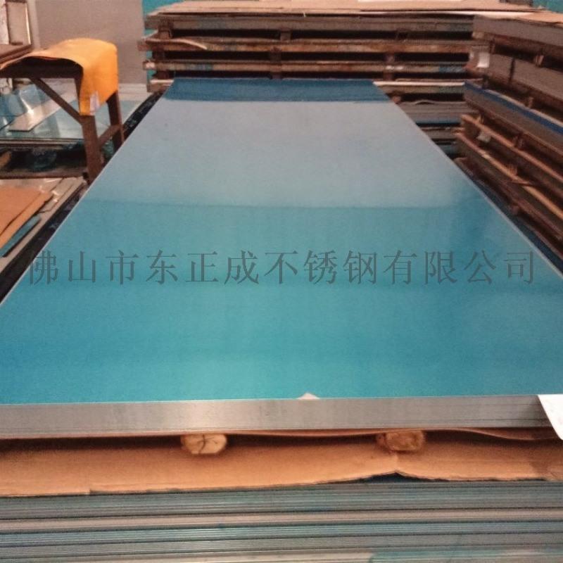 惠州不锈钢板,不锈钢2B板厂家