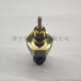 康明斯4921477 机油压力温度传感器