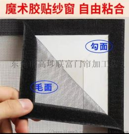 厂家供应条纹磁性门帘 尼龙防蚊磁性纱门