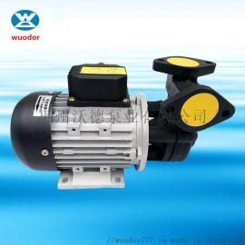 供应沃德YS-15木川高温泵模温机设备热油热水泵