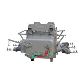 ZW20型户外高压交流真空断路器