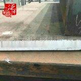 42CrMo/40Cr合金鋼板合金結構鋼板