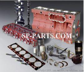 上柴发动机配件,上柴135/G128/R