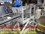 重力鑄造機,金屬鑄造機,翻轉式重力鑄造機