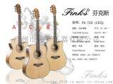 芬克斯FK-720CEQ高端电箱面单民谣吉他41寸