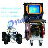 蓝德C3HD管道检测仪,管道CCTV检测报告。