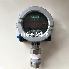 MSA梅思安DF-8500可燃气体探测器含继电器