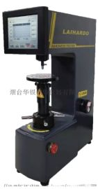 HRS-150T触屏数显洛氏硬度计