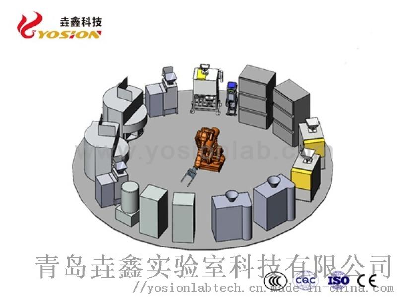 垚鑫 全自动机械手制样系统 自动制样系统