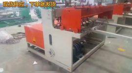 湖南郴州数控钢筋网排焊机市场价格