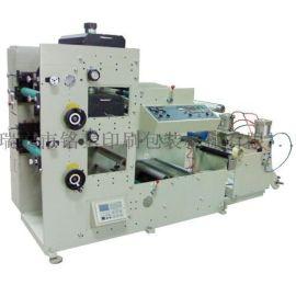 MT-320-2c不干胶印刷机  标签印刷机