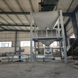 发酵肥料定量灌装包装秤 称重装袋缝包机