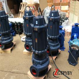 wq潜水泵水产养殖排污泵高扬程排水泵