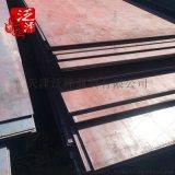 Q420B-Z15/Z25/Z35 Z向鋼板