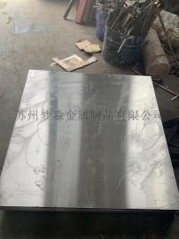 優質模具鋼P20國產進口模具鋼
