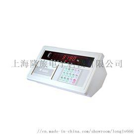 LONGLV-XK3190-A30台秤仪表