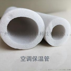 EVA发泡阻燃母粒 高阻燃高氧指数阻燃剂