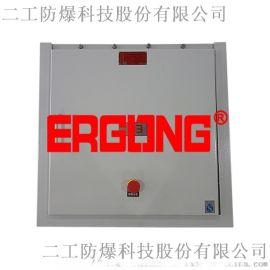 双速电机控制防爆动力配电箱