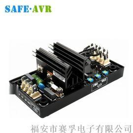 R230无刷发电机组配件调压稳压板AVR