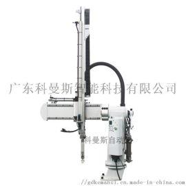 取出机械手 用于水口物料的取出