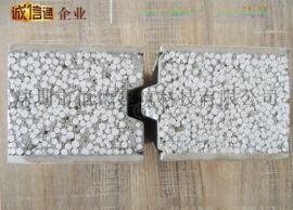 深圳恒德聚**颗粒轻质隔墙板,工期短,防火,隔音
