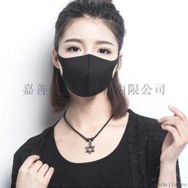 PM2.5海绵口罩防尘透气防雾霾可清洗