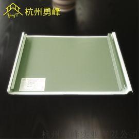 铝镁锰合金屋面板 25-430矮立边金属屋面系统