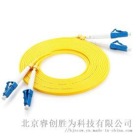 电信级单模光纤跳线 lc-lc光纤跳线3米