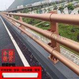 不鏽鋼橋樑護欄廠家堤壩河道天橋防護欄