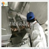 專業生產自動化鹽酥雞油炸機 雞肉塊油炸機設備
