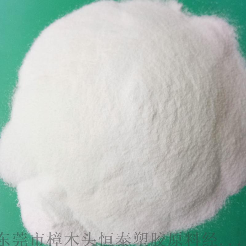 喷涂粉 2000目**细塑料粉 白色喷涂专用粉